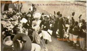 00Kaizer_1912