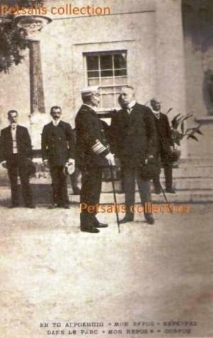 11Kaizer_1916