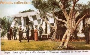 11Kaizer_1917