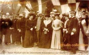 11Kaizer_1918