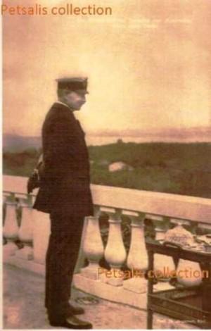 11Kaizer_1923