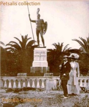 11Kaizer_1924