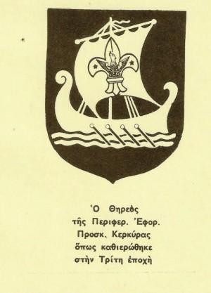 proskopi_024_432_x_600