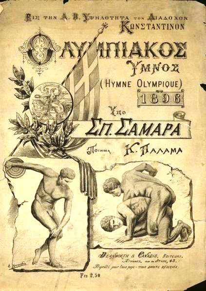 423px-Olympic_Hymn_title_423_x_599
